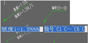 国产CAD制图软件中箭头标注的使用