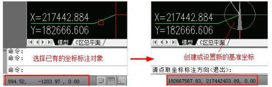 CAD软件对齐功能的使用
