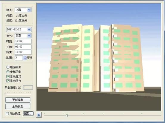 CAD如何做日照分析教程之日照仿真(下)