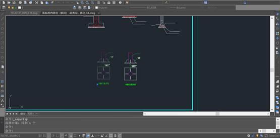 CAD怎么复制教程之自由复制