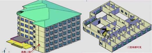 CAD局部可见命令的应用实例