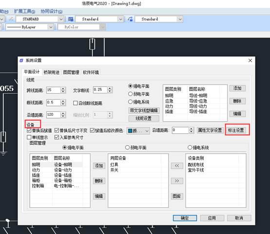 CAD教程:电气CAD软件中CAD标注设置技巧