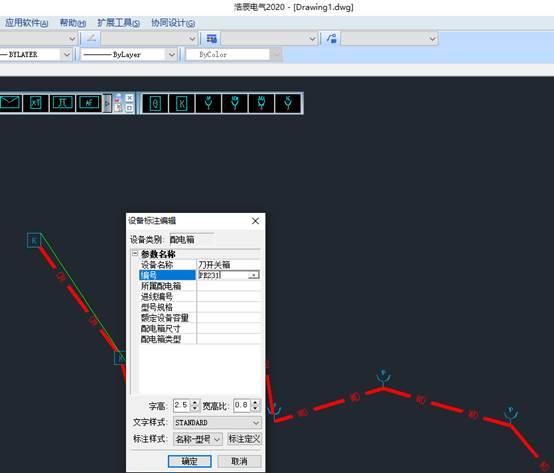 CAD制图初学入门:CAD文字设置技巧