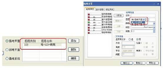 CAD教程:CAD软件中线缆CAD图层管理技巧