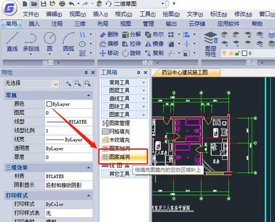 CAD制图初学入门:CAD图案填充之图案减洞