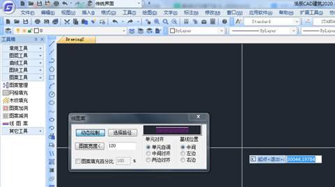 CAD图案填充:CAD软件中如何定制线图案?