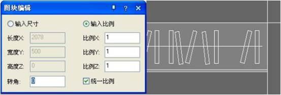 CAD外部参照的使用技巧