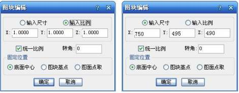 CAD图块编辑中对象编辑的使用
