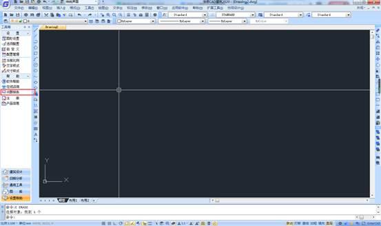CAD问题解答之填写问题报告