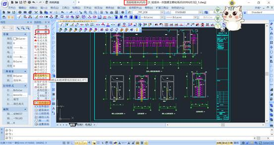 给排水CAD图纸之连接喷头和消防附件