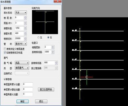 给排水CAD制图教程之热水/排水原理