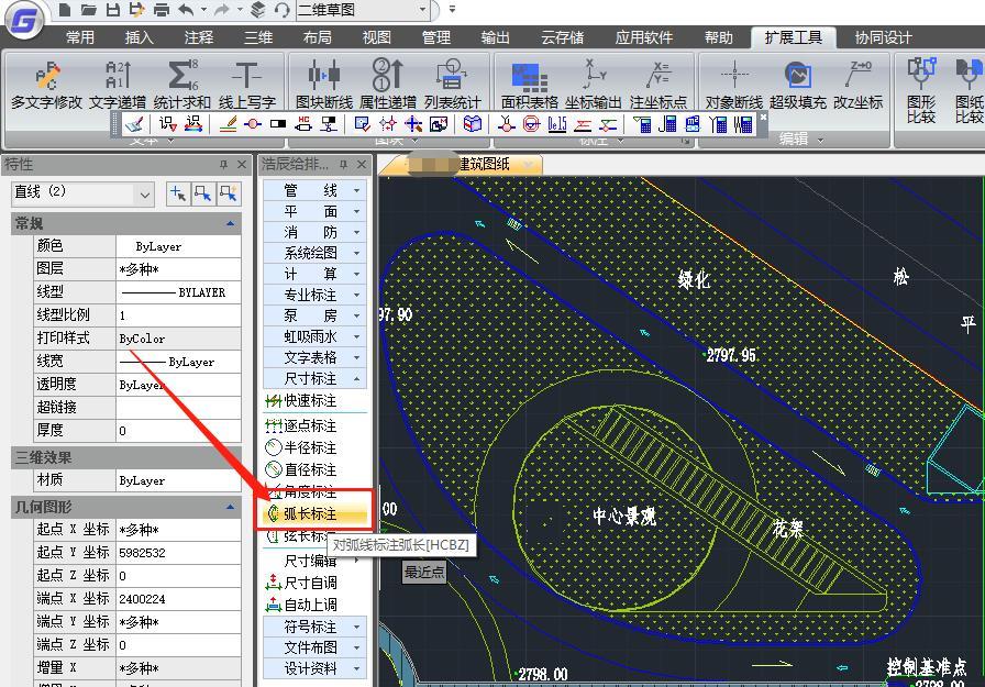 CAD中怎么标注弧长