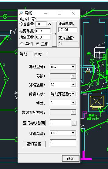 CAD中怎么查询线缆截面和载流量数据?