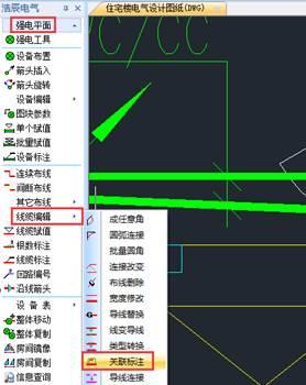 CAD标注快捷键:关联标注的使用