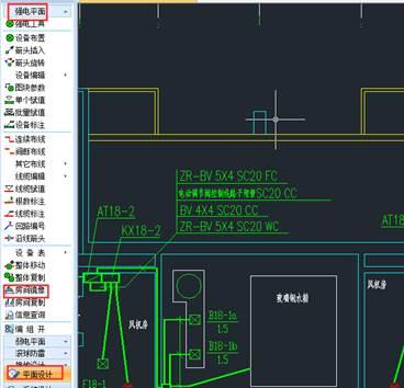 CAD中房间镜像功能的使用