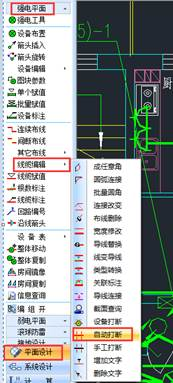 CAD中自动打断功能的使用