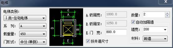 按照井道尺寸绘制电梯的CAD教程