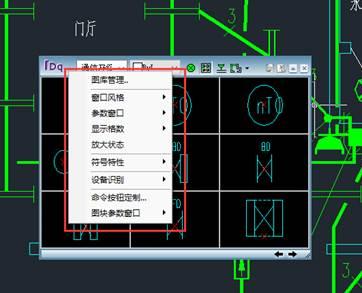CAD中布置设备的操作步骤