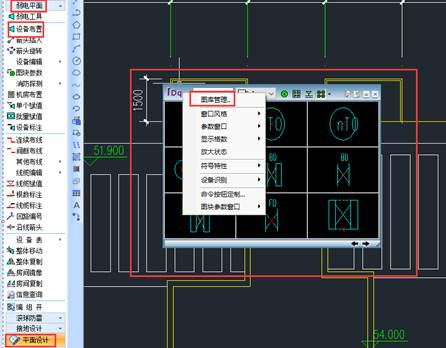 CAD图库中添加新图块的方法步骤