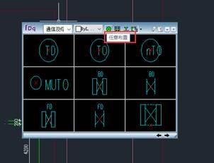 CAD中任意布置设备的方法