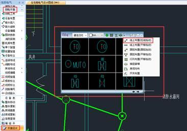 CAD中线上布置设备的方法