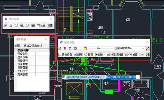 CAD中布置插座穿墙的方法
