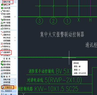 CAD中回路编号标注的操作技巧