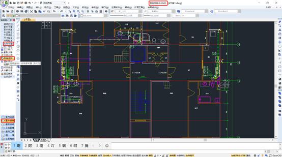 旋转CAD布局的操作步骤