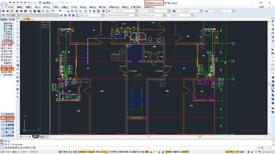 CAD分解对象的操作步骤