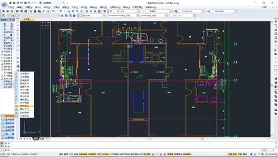 CAD对齐标注的设置技巧