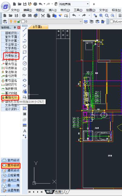 CAD中画指北针的操作技巧