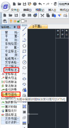 CAD中索引图名功能的使用技巧