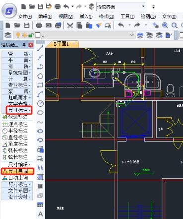 CAD标注数字太小怎么调节?CAD尺寸自调功能使用技巧