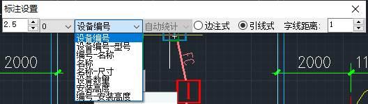 CAD标注设备的操作技巧