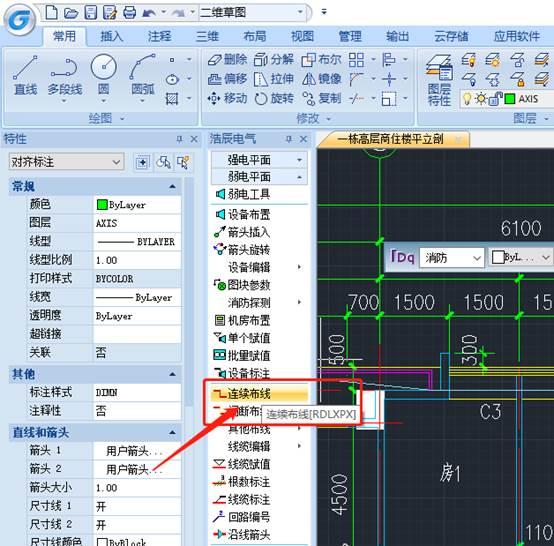 CAD中连续布线功能的使用技巧