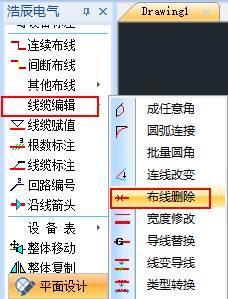 怎么删除CAD图纸中多余的导线?