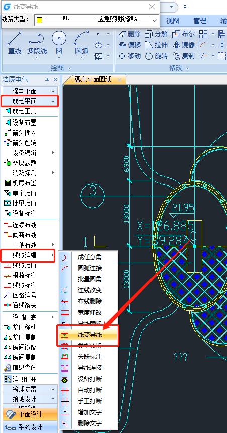 怎么将普通的CAD线型转换为导线?CAD导线连接技巧