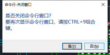 CAD命令栏怎么调出来