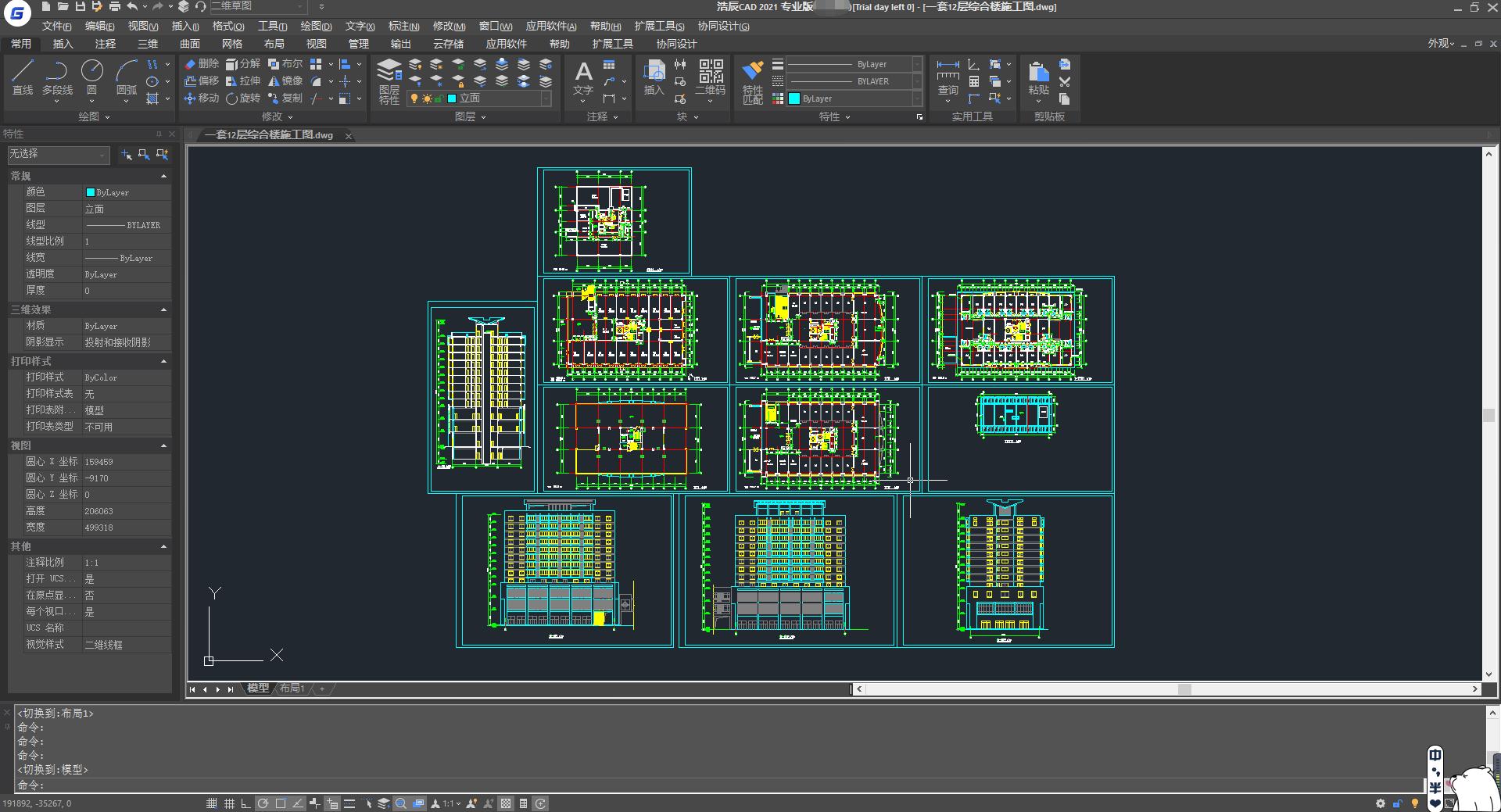 CAD布局与CAD模型功能