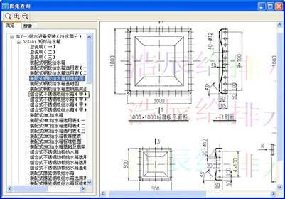 CAD设计中如何查询标准CAD图集?