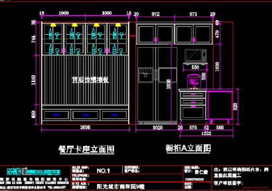 小区室内装潢设计CAD图纸