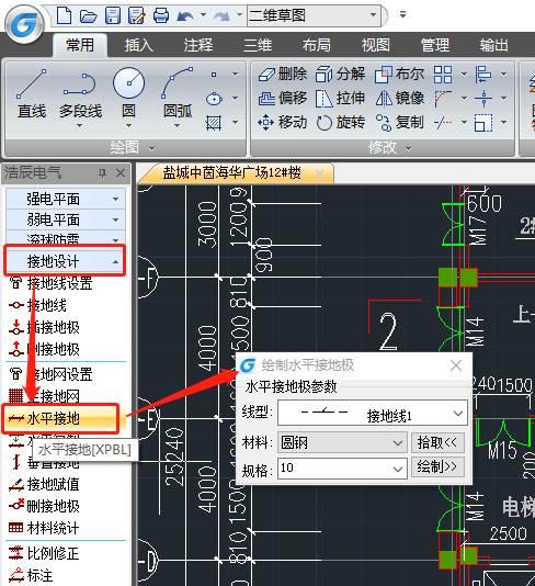 CAD中绘制接地线的操作技巧