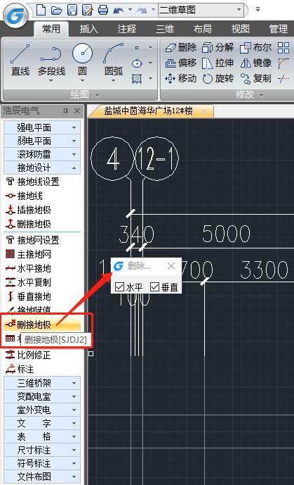 怎么删除CAD施工图中的接地极?