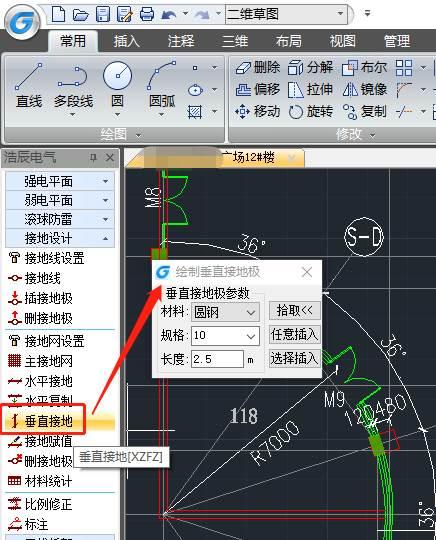 CAD绘制垂直接地极的操作技巧