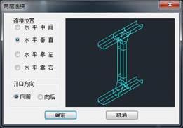 CAD中两层连接功能的使用技巧