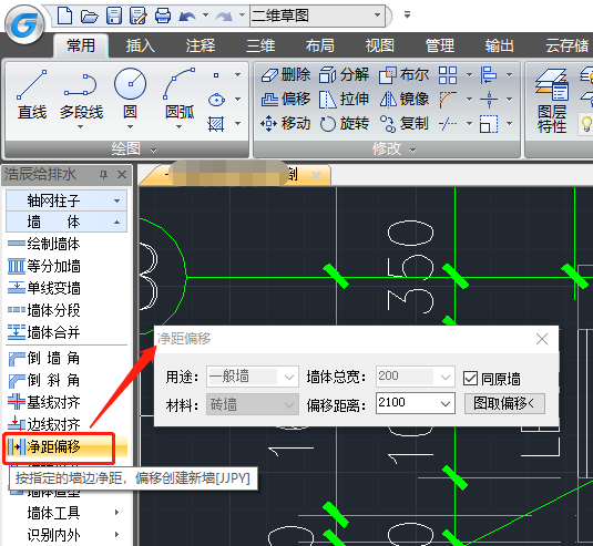 CAD中净距偏移怎么用?CAD净距偏移操作教程