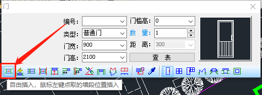 CAD门窗怎么画?CAD门窗插入方式(一)