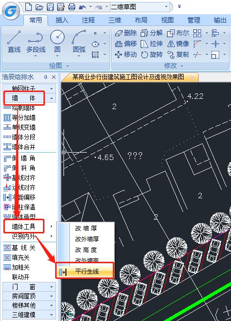什么是CAD平行生线?CAD平行生线功能使用技巧