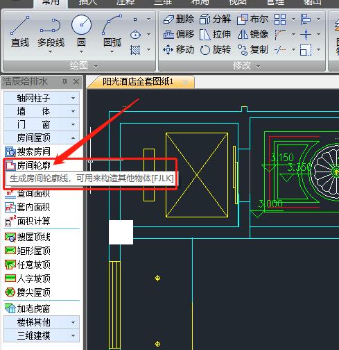 怎么在CAD中生成房间轮廓线?CAD房间轮廓线生成教程
