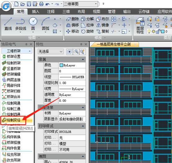 CAD中怎么绘制变径?CAD绘制变径教程